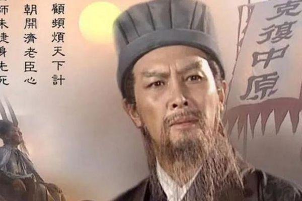 Tại sao Thục Hán lại là nước đầu tiên trong Tam Quốc bị diệt vong?